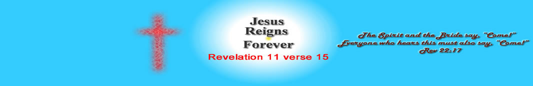Revelation Rapture logo